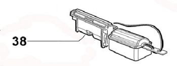 420429 Lid Lock Assembly
